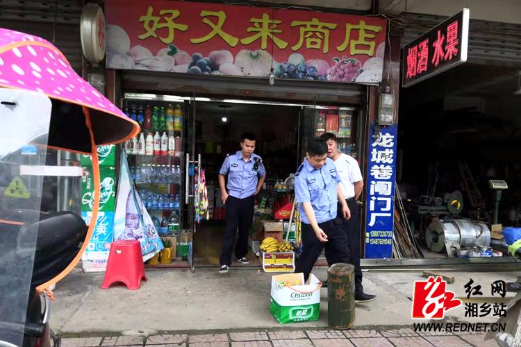 市公安局查处一起非法买卖储存危险物质案