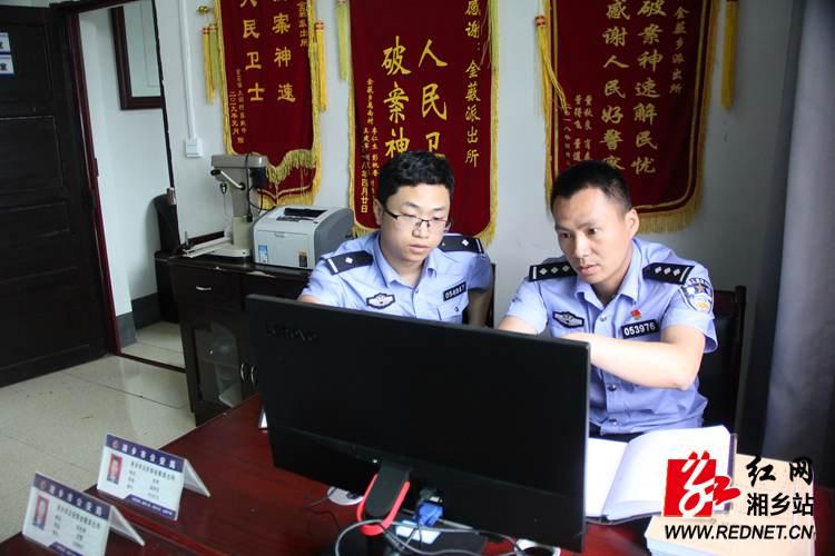 【十佳政法干警】刘李:坚守初心,让警徽熠熠生辉