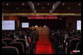 """常德市直党支部""""五化""""建设培训示范班在芙蓉学院举行"""