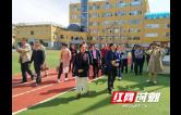 2019年常德市教师培训工作管理者高级研修班在吉林开班