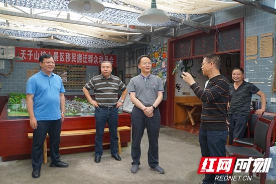 郑小胡督查核心景区移民搬迁工作