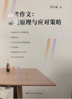 http://www.weixinrensheng.com/jiaoyu/347013.html