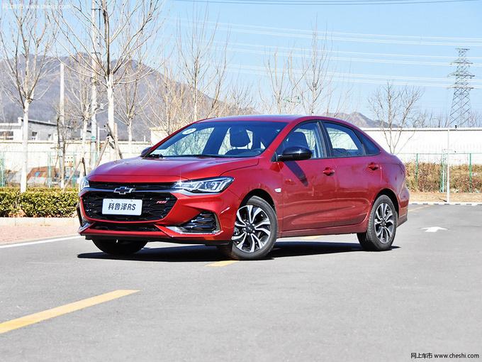 初入职场就想买车十万圆梦你的dream car-图2