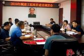 安乡县领导调度2019年城建工程项目建设