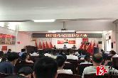 棋梓镇:明确任务 压实责任 确保6月底前完成机构改革