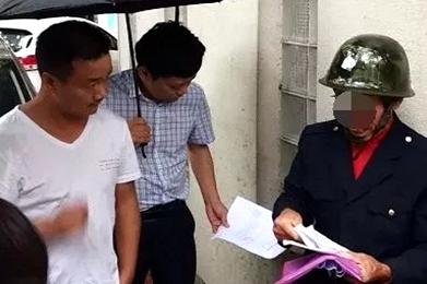 扰乱单位秩序 鼎城公安行政拘留一违法上访人员