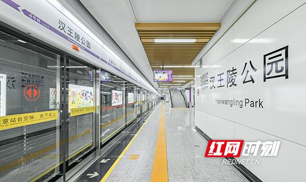 汉王陵公园站1.jpg