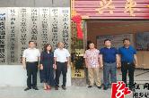 商务局:海外就业培养基地揭牌成立