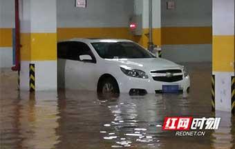 视频 | 长沙暴雨致部分小区车库被淹