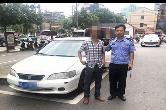 公安局:这辆被公安部通报的套牌车让交警逮着了