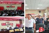 东山街道:召开庆祝中国共产党成立98周年大会