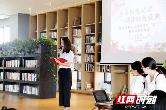 """追寻红色记忆 诵读红色经典 常德江南城发开展""""七一""""专场读书分享活动"""