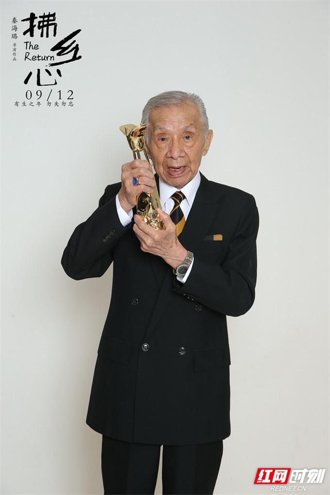 《拂乡心》常枫收获最佳男主角.jpg