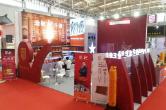 白沙溪八十周年厂庆巡展系列——天津站