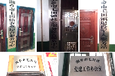 毛田镇:高标准高质量完成机构改革工作