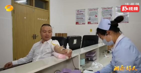 王永林:无偿献血20年累计献血4万毫升