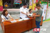 武陵区府坪街道开展2019年安全生产宣传月活动