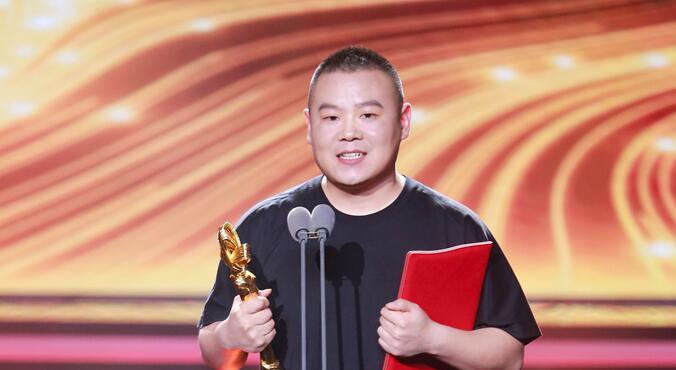 《鼠胆英雄》展映 岳云鹏获最受传媒关注男主角奖