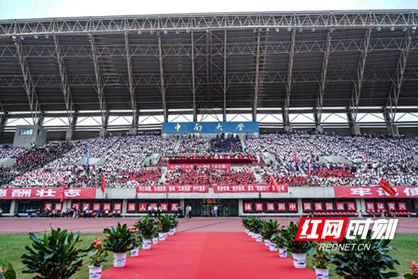 http://www.hunanpp.com/tiyuhuodong/37891.html