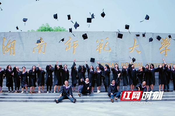 湖南师范大学照片.jpg