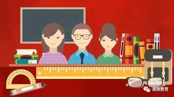重磅!2019年湖南招录培养13270名公费定向师范生!