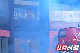 商场冒浓烟  常德百名市民齐参与开展消防演练