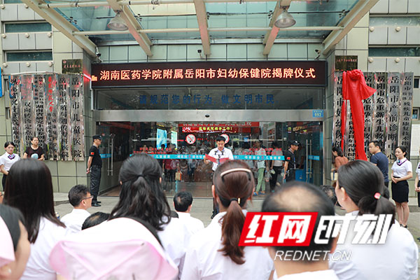 http://www.hunanpp.com/youxiyule/38034.html