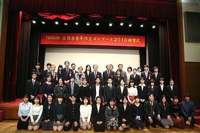 日中各界热议习近平主席给日本青年复信