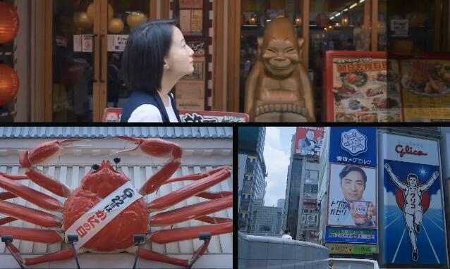 行走大阪——小姐姐的G20之旅(一)