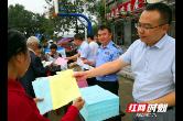 石门楚江街道开展安全生产宣传咨询活动