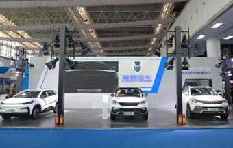 獵豹汽車亮相第一屆中非經貿博覽會