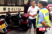 常德一男子使用伪造摩托车驾驶证被查