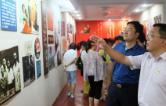 常德外国语学校党委组织全体党员参观帅孟奇故居