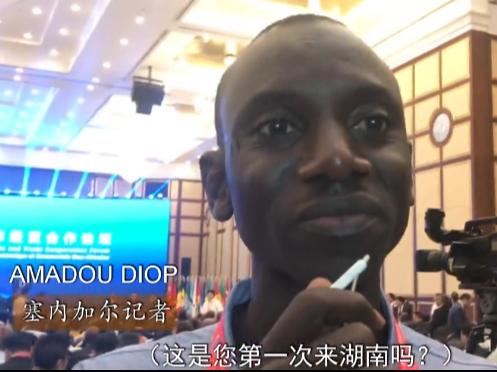 塞内加尔记者:关注博览会期间产生的投资和贸易往来 希望中非合作更进一步