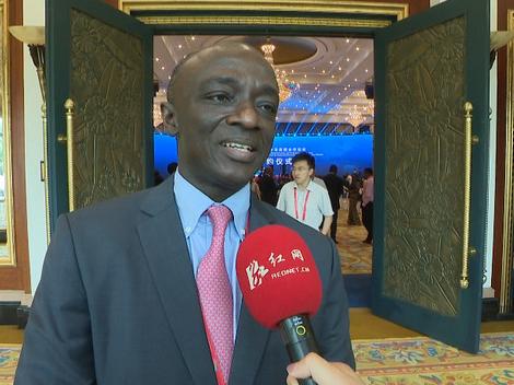 视频丨中非经贸博览会为何落户湖南?加纳驻华大使这么说
