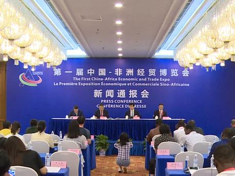 首届中国-非洲经贸博览会闭幕:合作意向额达208亿元