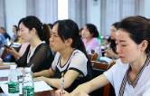 """安乡:推进""""国培""""项目进校 助推教师专业发展"""