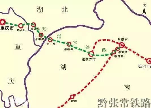 黔張常鐵路計劃12月底通車!
