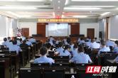 桃源县检察院召开队伍作风建设集中教育整训工作推进、警示教育会