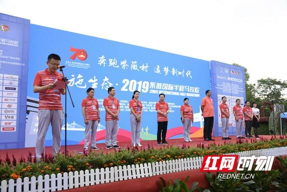 益陽:紫薇國際半程馬拉松燃爆