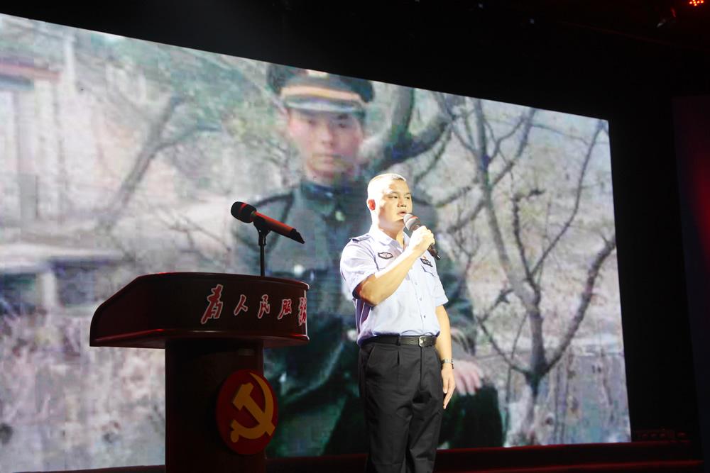 宣讲员讲述公安缉毒干警刘浩的微故事