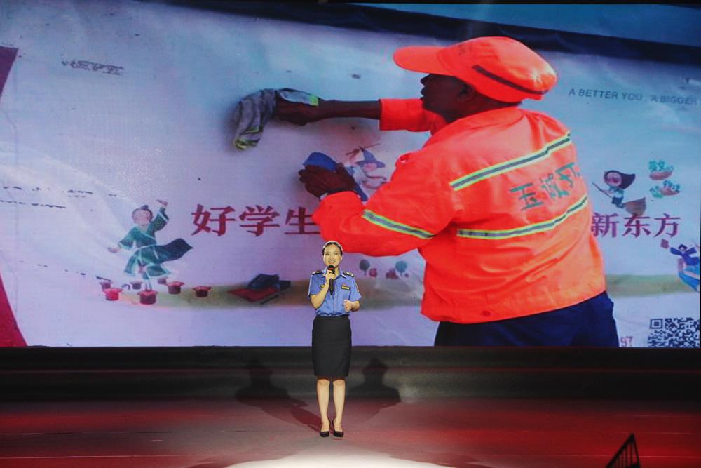 宣讲员讲述环卫工人陈菊泉的微故事