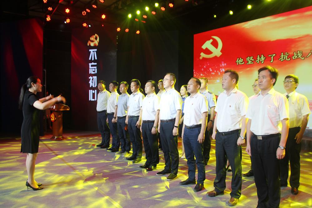 活动在全场高唱《没有共产党就没有新中国》中圆满结束