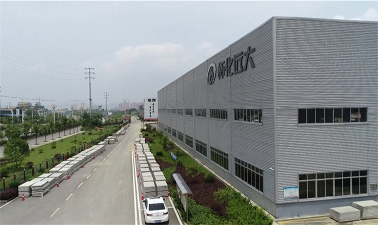 壮丽70年 奋斗新时代丨鹤城工业集中区:转型升级走高质量发展道路