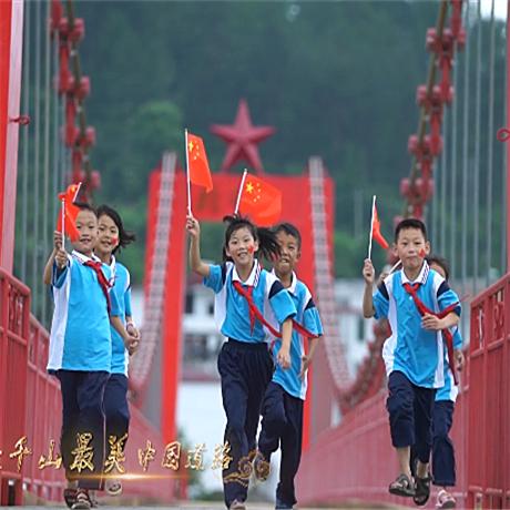 《歌唱祖国·一首歌一座城》丨郴州《不忘初心》