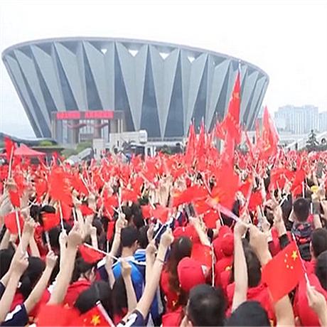 《歌唱祖国·一首歌一座城》丨邵阳《爱我中华》