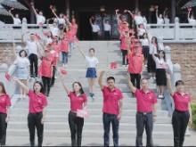 《歌唱祖国·一首歌一座城》丨衡阳《我爱你中国》