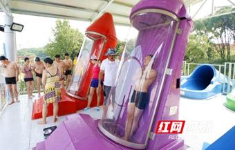 世界之窗玩水季:网红太空舱弹射滑梯来了