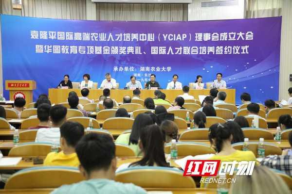 """中国提出什么倡议 [造福""""一带一路""""倡议沿线国家 农业高端人才培养"""