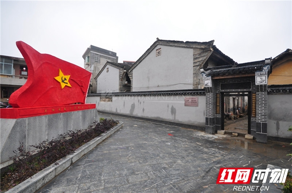 湘南中共驻汝城特别委员会旧址照片。汝城县文物所.jpg